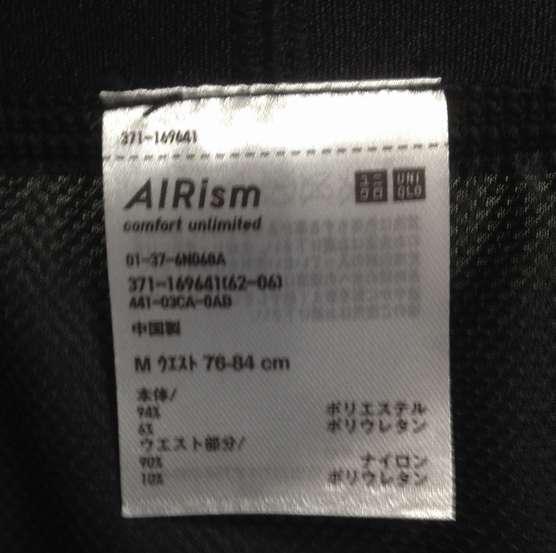 f:id:tomoyukitomoyuki:20160611191852j:plain