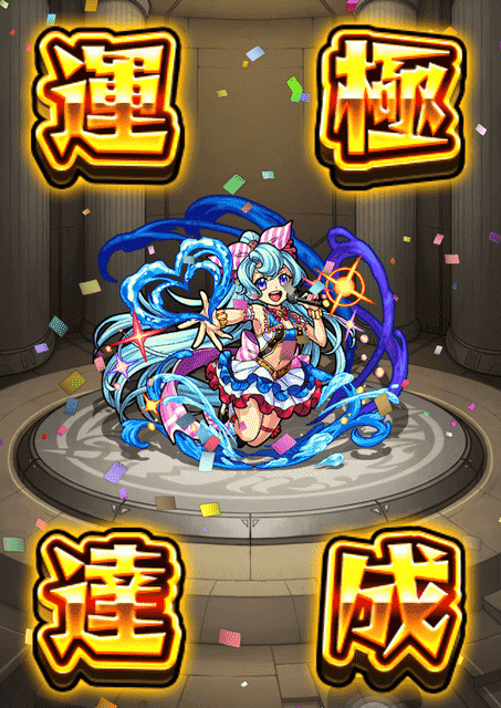 f:id:tomoyukitomoyuki:20160713210950p:plain