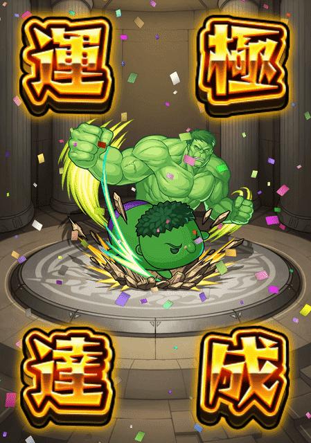 f:id:tomoyukitomoyuki:20160929183158p:plain