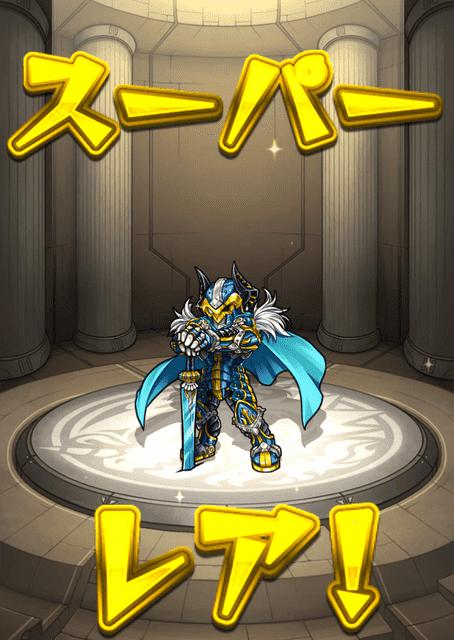 f:id:tomoyukitomoyuki:20160930163105p:plain