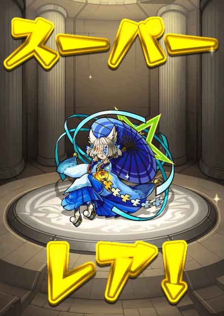 f:id:tomoyukitomoyuki:20160930163217p:plain