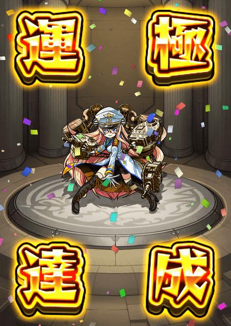 f:id:tomoyukitomoyuki:20161005191153p:plain