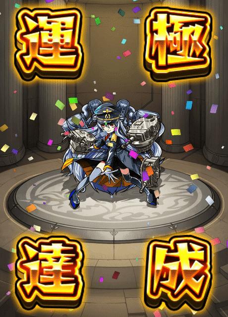 f:id:tomoyukitomoyuki:20161005191209p:plain