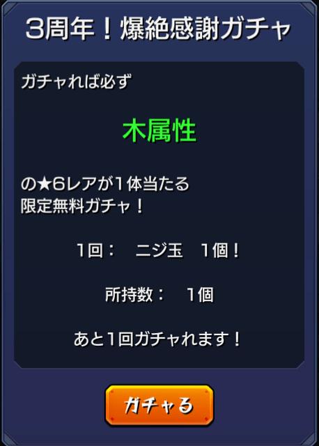f:id:tomoyukitomoyuki:20161008211305p:plain