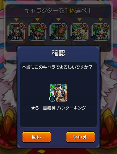 f:id:tomoyukitomoyuki:20161008211415p:plain