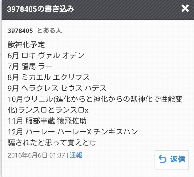 f:id:tomoyukitomoyuki:20161008214932p:plain