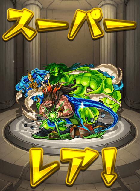 f:id:tomoyukitomoyuki:20161008215331p:plain