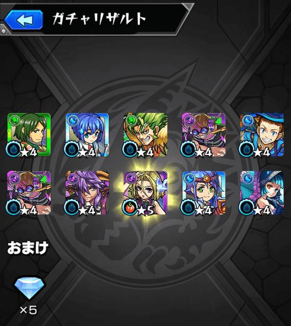 f:id:tomoyukitomoyuki:20161011171715p:plain