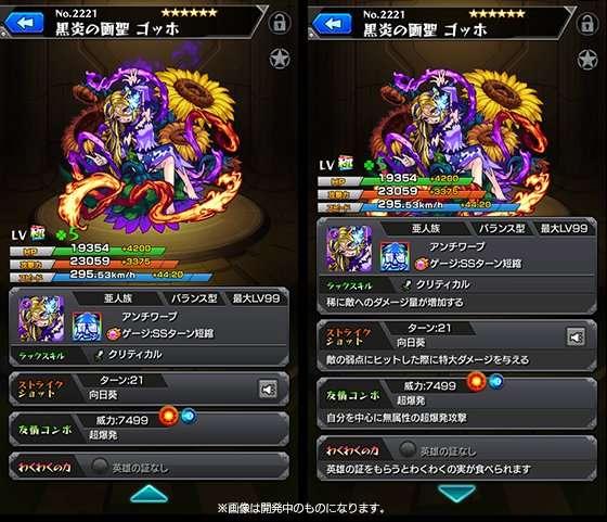 f:id:tomoyukitomoyuki:20161011175858j:plain