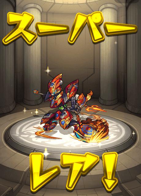 f:id:tomoyukitomoyuki:20161017000800p:plain