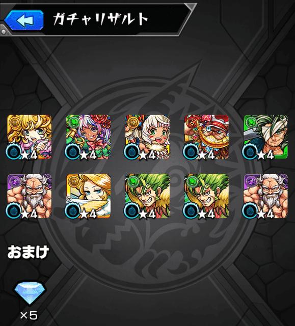 f:id:tomoyukitomoyuki:20161017001638p:plain