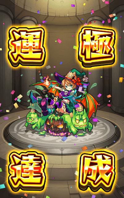 f:id:tomoyukitomoyuki:20161031145958p:plain