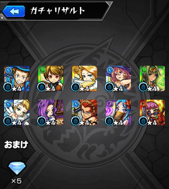 f:id:tomoyukitomoyuki:20161031173519p:plain