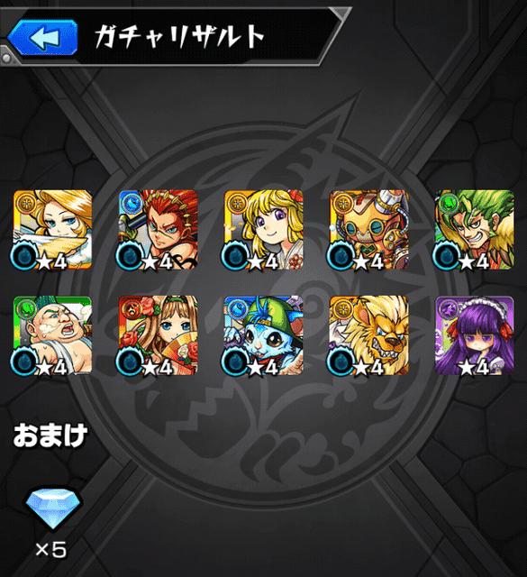 f:id:tomoyukitomoyuki:20161031174431p:plain
