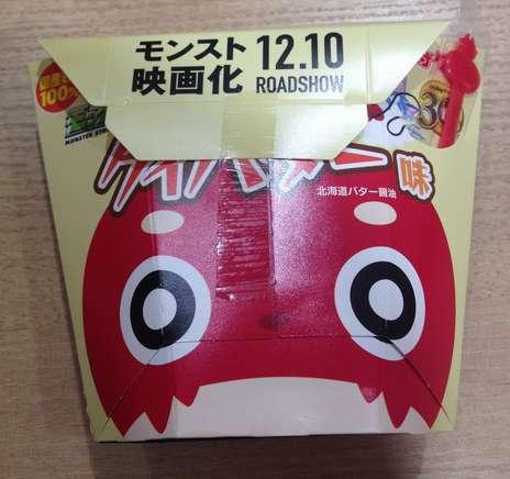 f:id:tomoyukitomoyuki:20161101185142j:plain