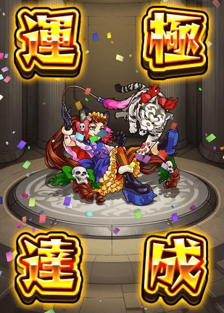 f:id:tomoyukitomoyuki:20161104195836p:plain