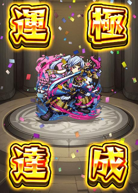 f:id:tomoyukitomoyuki:20161105223440p:plain