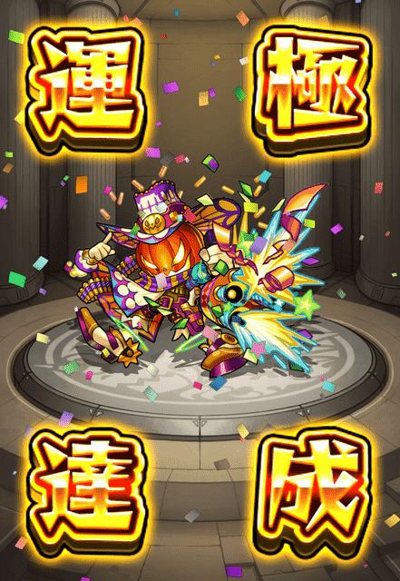 f:id:tomoyukitomoyuki:20161123175837p:plain