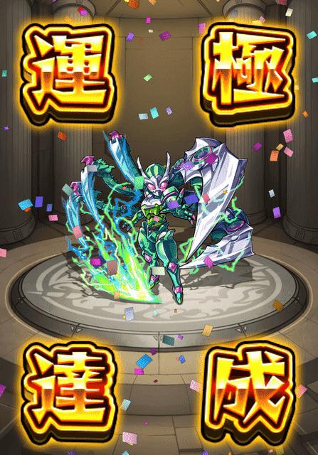 f:id:tomoyukitomoyuki:20161126204006p:plain