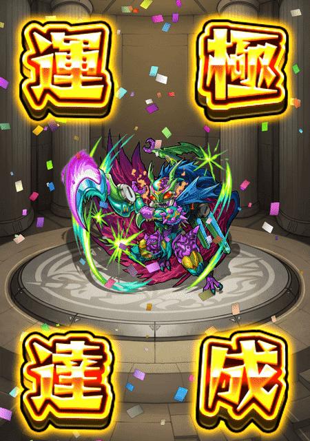 f:id:tomoyukitomoyuki:20161126204116p:plain