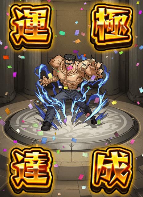 f:id:tomoyukitomoyuki:20161201031821p:plain