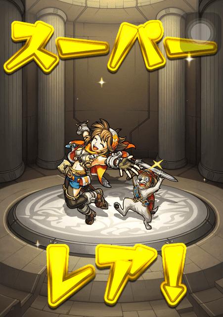 f:id:tomoyukitomoyuki:20161202105739p:plain
