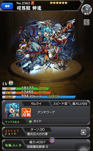 f:id:tomoyukitomoyuki:20161202174937p:plain