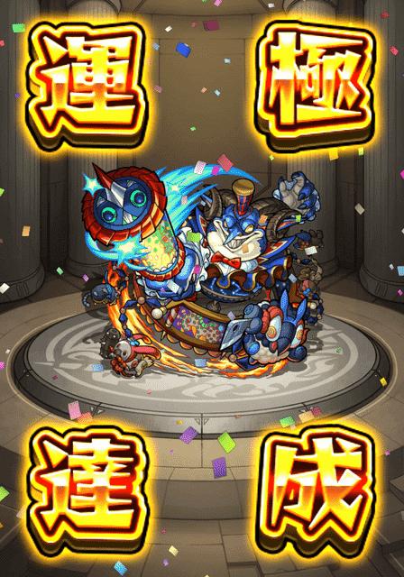 f:id:tomoyukitomoyuki:20161203223432p:plain
