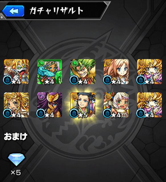 f:id:tomoyukitomoyuki:20161224164236p:plain