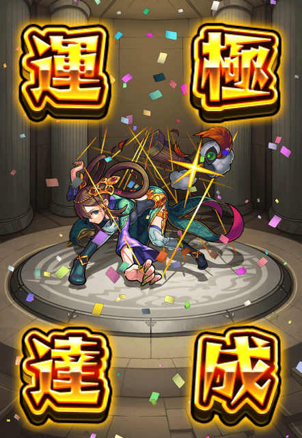 f:id:tomoyukitomoyuki:20161225195458p:plain