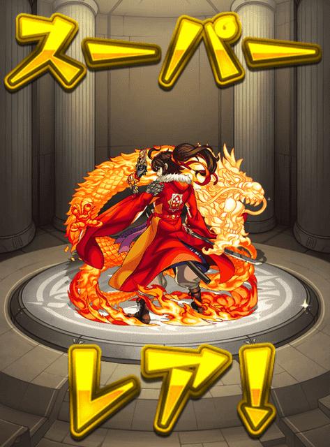 f:id:tomoyukitomoyuki:20161226190552p:plain