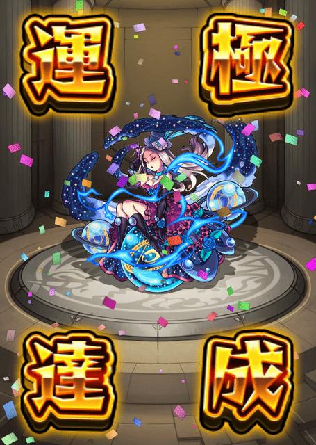 f:id:tomoyukitomoyuki:20170114164307p:plain