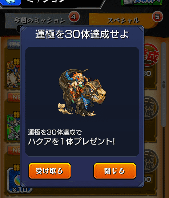 f:id:tomoyukitomoyuki:20170114172445p:plain