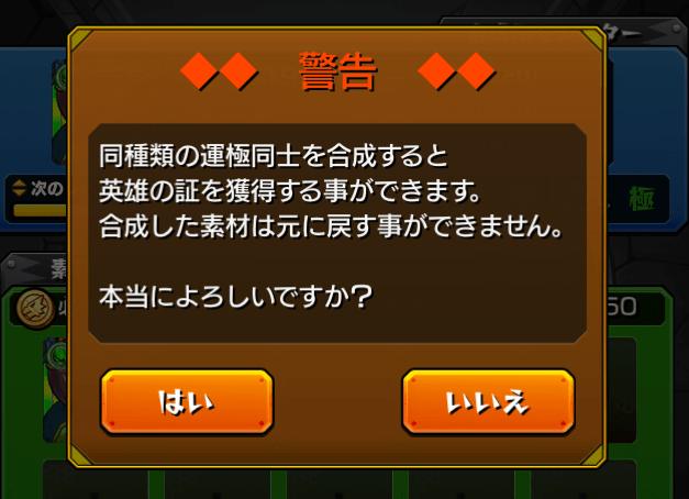 f:id:tomoyukitomoyuki:20170118205443p:plain