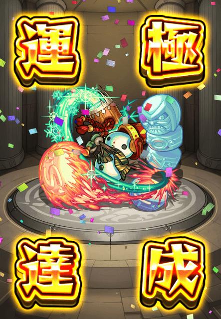 f:id:tomoyukitomoyuki:20170128161757p:plain