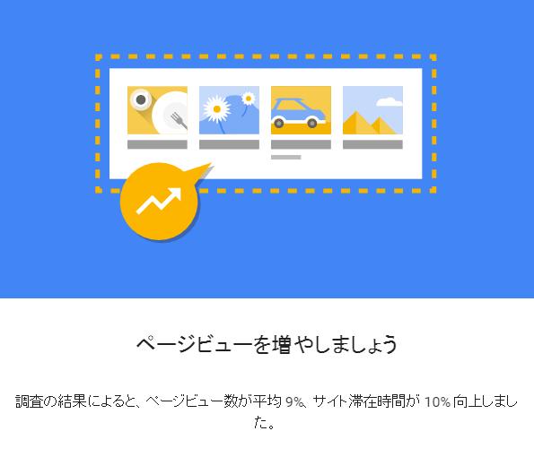 f:id:tomoyukitomoyuki:20170129171443p:plain