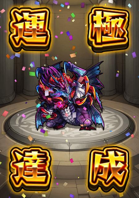 f:id:tomoyukitomoyuki:20170203194208p:plain