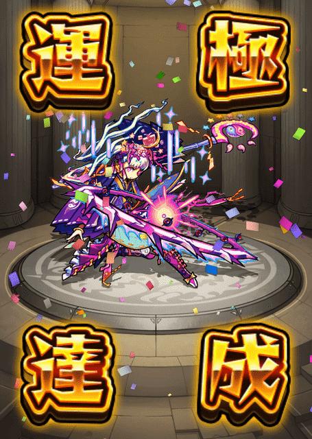 f:id:tomoyukitomoyuki:20170204173052p:plain