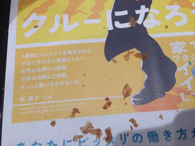 マクドナルドの三角チョコパイ(いちご、黒)
