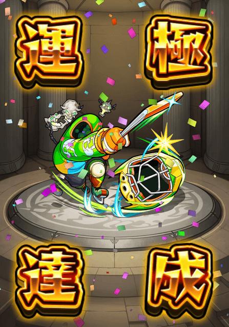 f:id:tomoyukitomoyuki:20170221222237p:plain