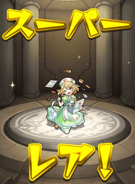f:id:tomoyukitomoyuki:20170313224032p:plain