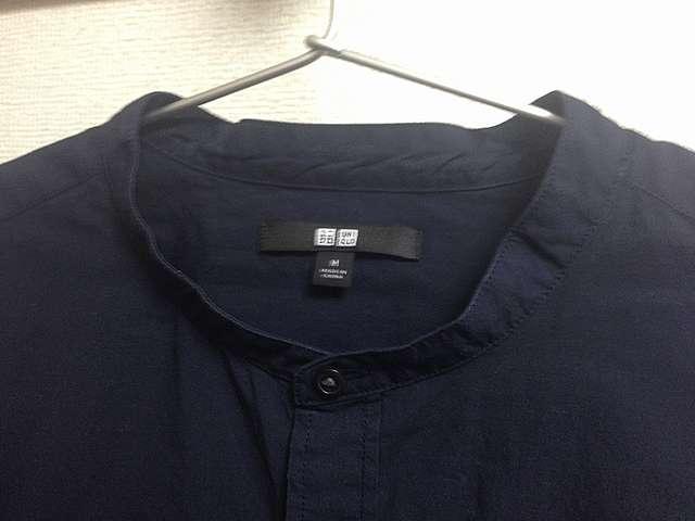 ユニクロのスタンドカラーシャツ