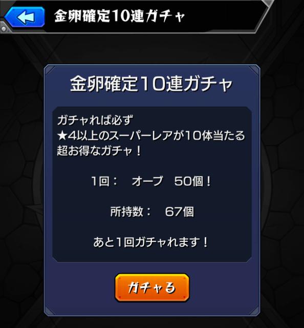 f:id:tomoyukitomoyuki:20170415233339p:plain