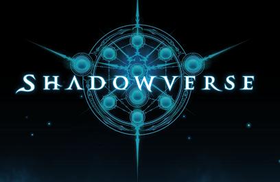 シャドウバース PC版の3つのメリット