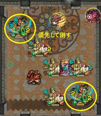 覇者の塔23階の攻略方法