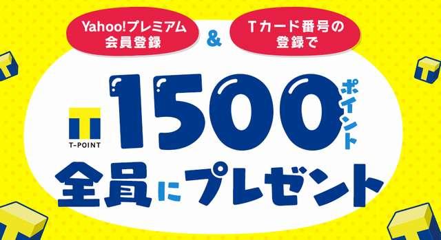 f:id:tomoyukitomoyuki:20170701191259j:plain