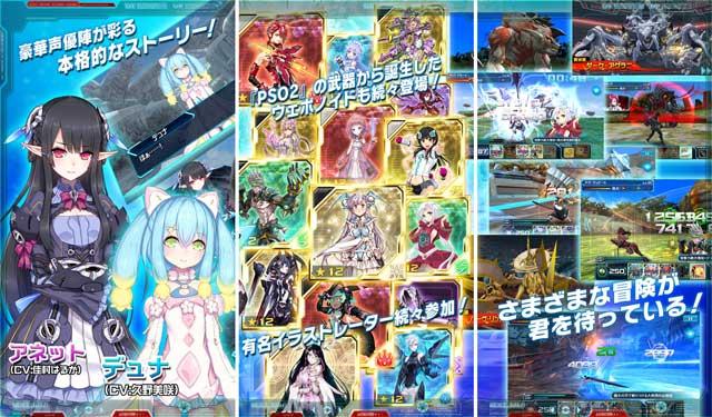 ドラゴンのおすすめゲームアプリ「ファンタシースターオンライン2 es」