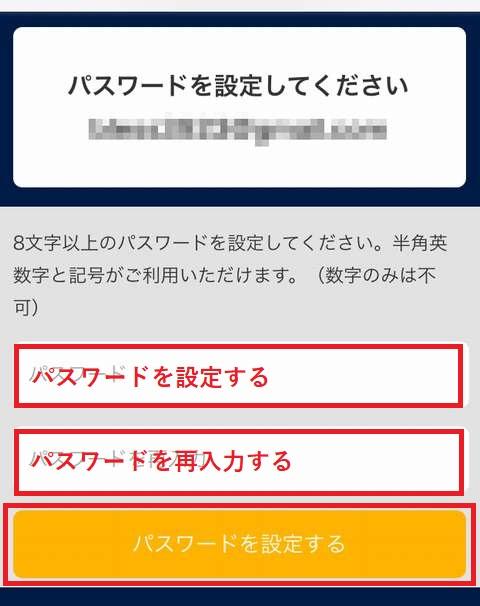 【モンスト】バックアップをとる方法と手順を解説!