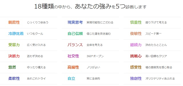 f:id:tomoyukitomoyuki:20170925170900j:plain