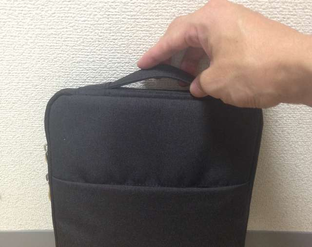 1000円代のおしゃれなPCケース(Yarrashopの11.6インチ用)を購入したよ!